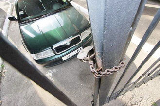 Buying a confiscated car