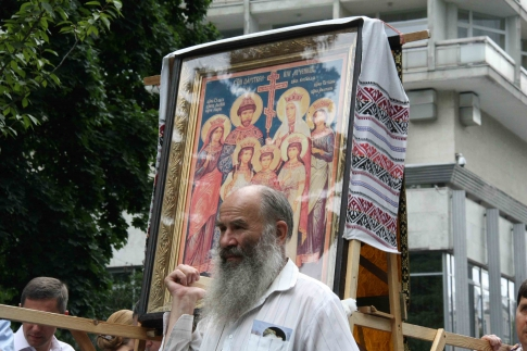 Icon of royal martyrs