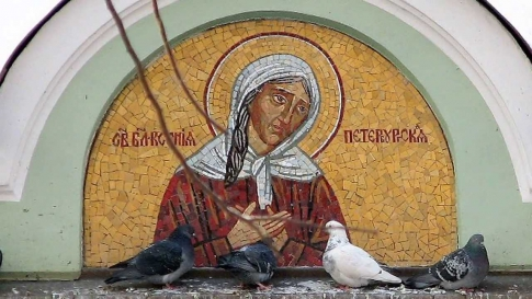 Mosaic of Xenia the Blessed