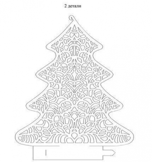 Christmas tree layout