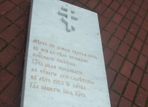Tombstone with inscription