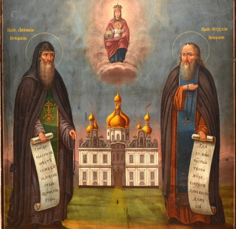 Anthony and Theodosius of Pechersk