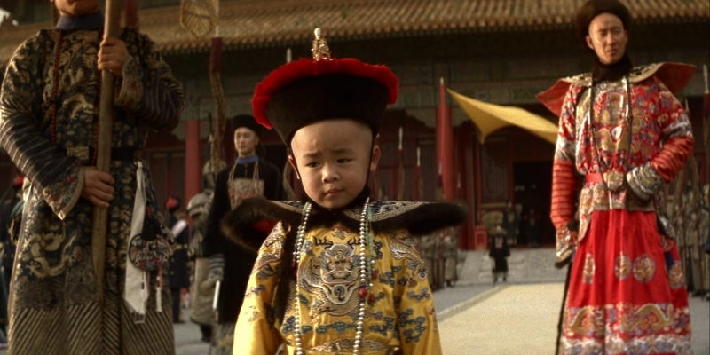 The Emperor as a Child
