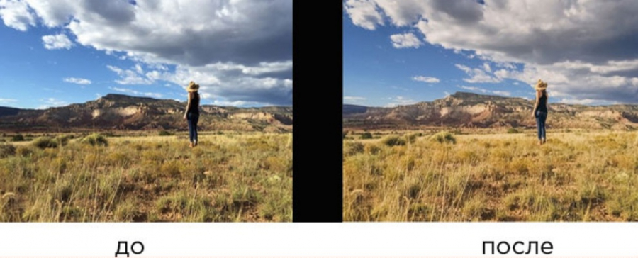 Two photos with a landscape
