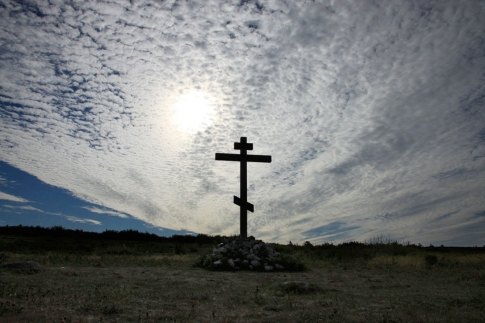 Cross of the Lord