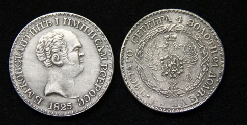 Ruble of 1825