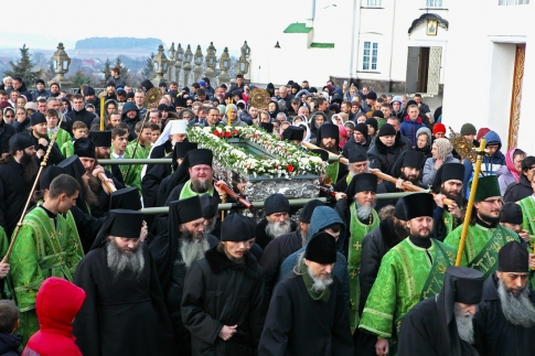 Procession with relics