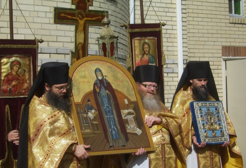 Monks with the Icon of Job of Pochaev