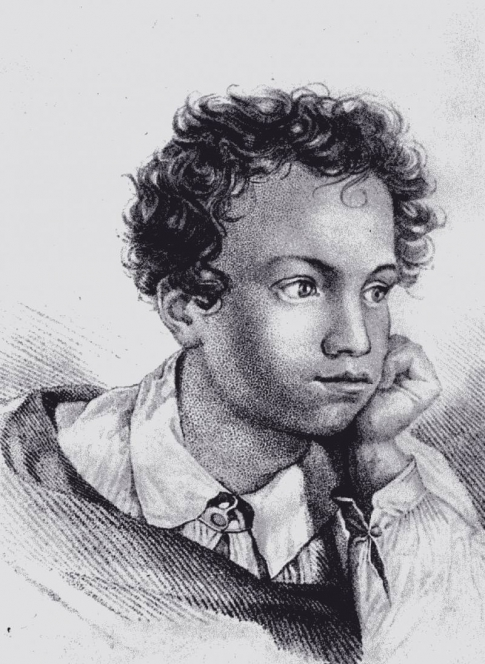 In childhood Pushkin