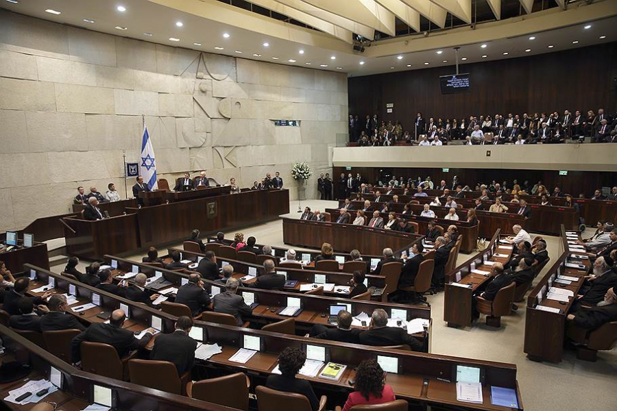 Knesset - The Israeli Parliament