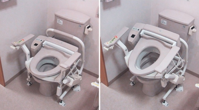 Wonderful toilet