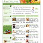 Zdoroveda.ru - All about proper and healthy nutrition