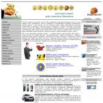 'Small Business Ideas' - Articles