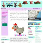 Plasticine blog for children and parents