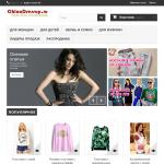 """""""ChinaDressup"""" - web shop of clothes from China"""