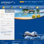 'Aeroflot' - the official website of the airline