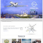 'Grozny Avia' - official airline website