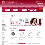 Moscow Jewelry Factory - website of the enterprise