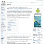 'Android' - an article about the operating system