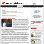 Woman advice - Responsibilities of the godmother