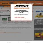 Mascus - Vehicle and Special Vehicles portal