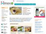 Diet recipes - diets for weight loss