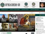 Orthodoxy.ru - the soul after death
