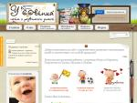 """At Sovenka"" - a site about child development"
